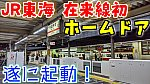 /stat.ameba.jp/user_images/20210301/06/conan-coron/e1/41/j/o1080060714903642106.jpg