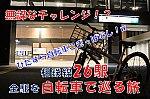 f:id:enoki3120:20210228213421p:plain