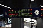 /stat.ameba.jp/user_images/20210301/23/kamome-liner-48/56/3e/j/o1080071814904073481.jpg