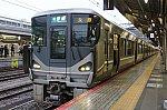 /stat.ameba.jp/user_images/20210302/03/koseiji113/c9/00/j/o2074138214904124662.jpg