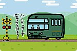 JR九州 キハ72系「ゆふいんの森」