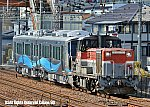 /stat.ameba.jp/user_images/20210301/17/yoroshiosujnr/68/fa/j/o1080077114903883550.jpg