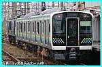 /train-fan.com/wp-content/uploads/2021/03/F751D79A-24D0-41B0-AE42-D05871CE8289-800x533.jpeg