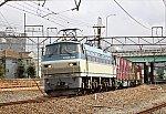 /stat.ameba.jp/user_images/20210302/18/ncs0421/fe/96/j/o0640044014904421299.jpg