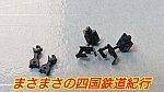 /stat.ameba.jp/user_images/20210220/12/masatetu210/82/26/j/o1080060714899109898.jpg