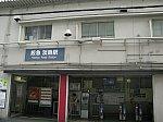 /stat.ameba.jp/user_images/20210303/15/su1014kt/6f/7a/j/o1080081014904830517.jpg