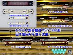 /blogimg.goo.ne.jp/user_image/3e/d2/87f80a4d54024a298964a36a16bc230b.png
