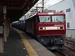 /stat.ameba.jp/user_images/20210303/19/toshi0925yuki/3d/4c/j/o4608345614904941943.jpg