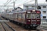 /blogimg.goo.ne.jp/user_image/47/1e/6de4cd90d6b3bbe64681c10686f99cf4.jpg