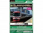 /stat.ameba.jp/user_images/20210303/20/superhakuto7000hot/3f/d5/j/o1850141514904974159.jpg