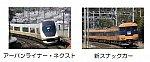/stat.ameba.jp/user_images/20210304/05/pe7/eb/bc/j/o0733030314905128468.jpg