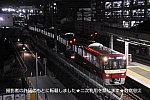 18911_kai198_1_YN_210303.jpg