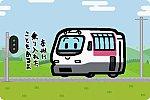 JR北海道 キハ183系5200番台「ノースレインボーエクスプレス」