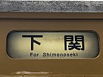 /stat.ameba.jp/user_images/20210304/18/kanayashirokazuo/fc/22/j/o1400105014905401255.jpg
