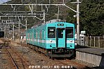 105 ,紀伊田原h3702