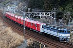 /stat.ameba.jp/user_images/20210304/06/ef6627el/17/63/j/o1000067014905129400.jpg