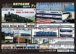 /stat.ameba.jp/user_images/20210305/12/pe7/0e/41/j/o0815058514905714149.jpg