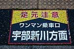 200322-012x.jpg