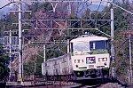 199201[N146-23]三島3024M