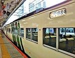 01_17_01東京駅踊り子3号