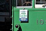/stat.ameba.jp/user_images/20210305/20/nm431215/55/0a/j/o1408094014905940743.jpg