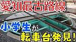 /stat.ameba.jp/user_images/20210305/23/conan-coron/80/8d/j/o1080060614906012191.jpg