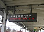 /stat.ameba.jp/user_images/20210306/20/shonan-shinjukuline/01/18/j/o0568042614906412005.jpg