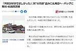 /stat.ameba.jp/user_images/20210307/13/kami-kitami/2e/d2/j/o0840056614906717054.jpg