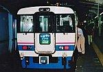 /i2.wp.com/nihonkai.exp.jp/hm/wp-content/uploads/2021/03/exp-resort-tateyama.jpg?resize=300%2C211&ssl=1