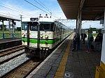 /stat.ameba.jp/user_images/20210308/14/s-limited-express/83/7e/j/o0550041214907295449.jpg