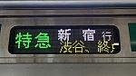 P1030863-3.jpg