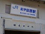 /stat.ameba.jp/user_images/20210307/20/kuroshio-series381/3c/fa/j/o0640048014906931479.jpg
