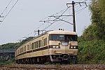/stat.ameba.jp/user_images/20200119/16/kanayashirokazuo/57/66/j/o1400093714698681969.jpg