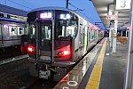 /stat.ameba.jp/user_images/20210306/17/express22/ac/d8/j/o0640042714906307867.jpg