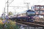 /stat.ameba.jp/user_images/20210313/07/suhane/8c/ce/j/o0500033414909470230.jpg