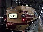 /stat.ameba.jp/user_images/20210310/16/yocc-7019/b6/d0/j/o1024076714908282565.jpg
