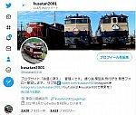 /img-cdn.jg.jugem.jp/75d/94088/20210314_3044135.jpg