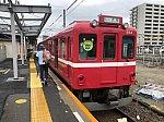 /stat.ameba.jp/user_images/20210314/17/kiniro-mosaicmall/47/84/j/o1080081014910210234.jpg