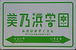 /stat.ameba.jp/user_images/20210314/18/railfan5861/16/45/j/o2449163214910259584.jpg