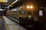 /blogimg.goo.ne.jp/user_image/20/17/401d95672c758b9369da639da513a73b.jpg