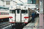 /stat.ameba.jp/user_images/20210315/23/kami-kitami/6e/e3/j/o0937064014910941455.jpg