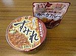 /stat.ameba.jp/user_images/20210316/00/reiringono/b8/f5/j/o0480036014910969300.jpg