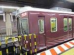 1鉄道20210315UP阪急ー1