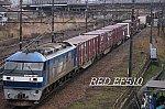 f:id:RED_EF510tan:20210316194734j:plain