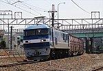 /stat.ameba.jp/user_images/20210316/21/ncs0421/93/76/j/o0640044014911361571.jpg