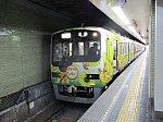1鉄道20210316UP神鉄