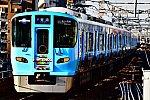 /stat.ameba.jp/user_images/20210314/18/express22/77/08/j/o0640042714910247032.jpg