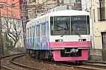 4841_8806_keiyou-gas.jpg