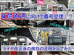 f:id:enoki3120:20210316212303p:plain