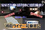 f:id:enoki3120:20210318155723p:plain